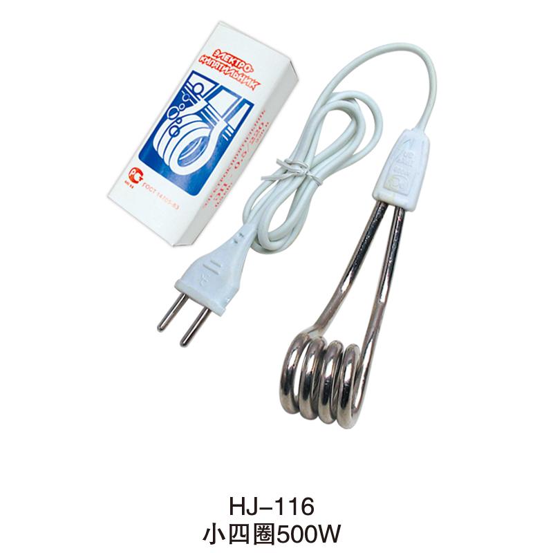 HJ-116小四圈500W