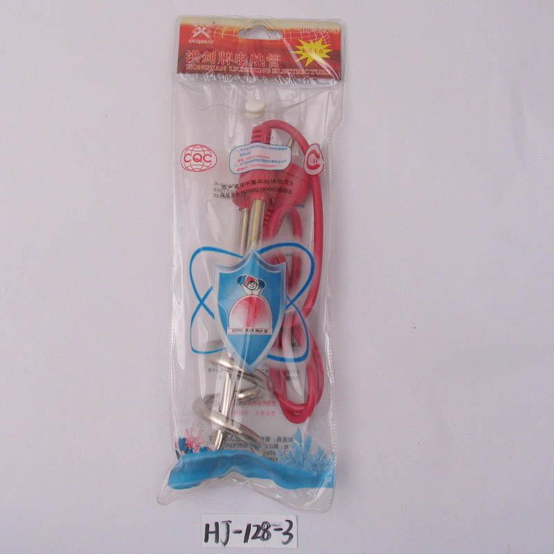 HJ-128-3红柄大罗1000w