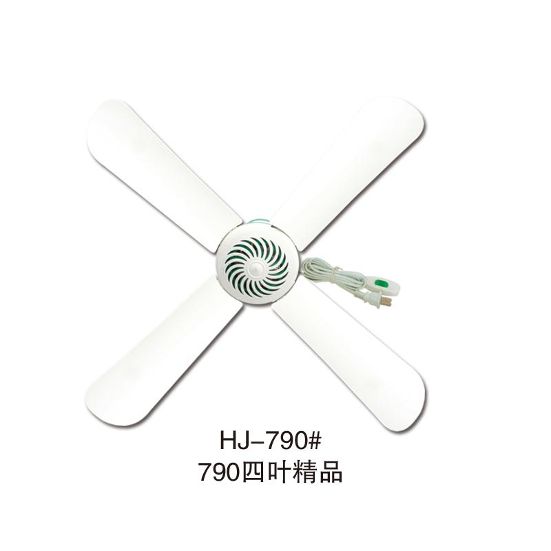 HJ-790四叶精品吊扇