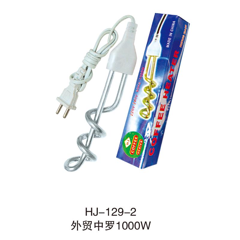 HJ-130-1外贸中罗1000w