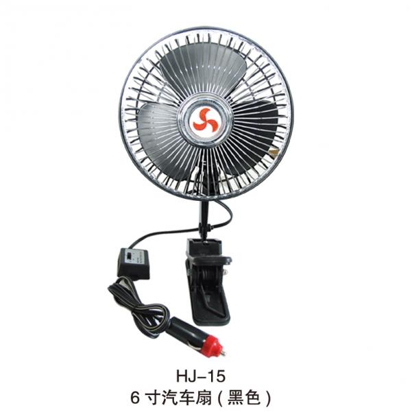 HJ-Y-15六寸韩文车扇