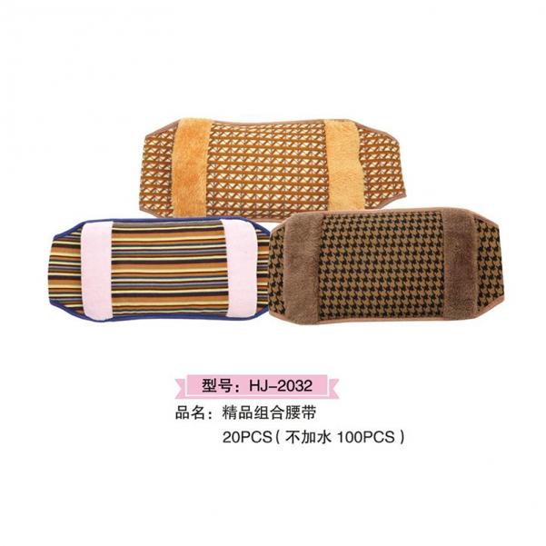 昆山HJ-2032精品组合腰带