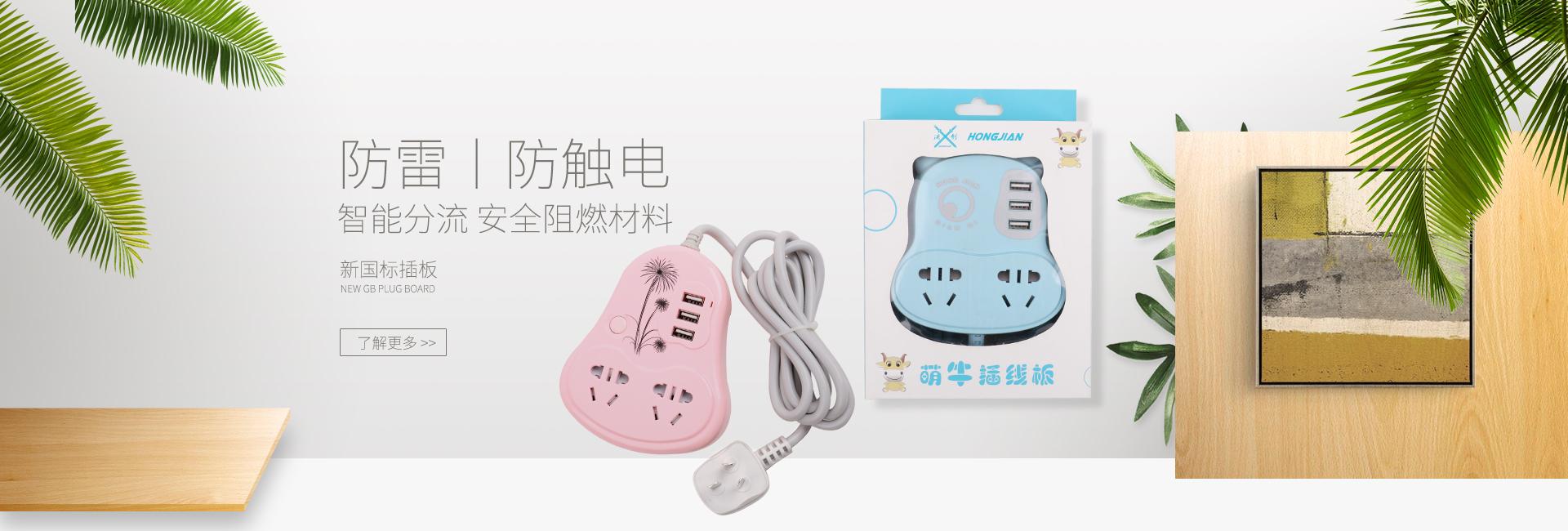 USB电风扇厂家